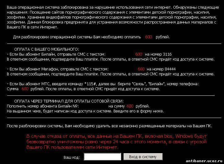 minet-hd-vkontakte