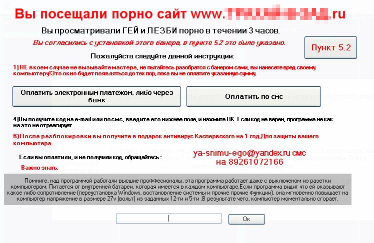 Яндекс ru порно сайт